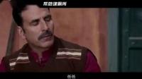 《厕所英雄》曝中文终极预告片