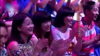 潘阳两位助阵嘉宾 贾玲白凯南三人一起表演《过河》逗翻观众