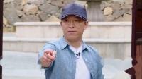 """黄磊勇夺第一变身""""老太爷"""" 极限挑战 180624"""