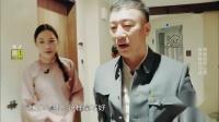 """孙红雷少爷脾气发作 任性怒怼""""小绵羊"""" 极限挑战 180624"""