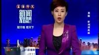 南昌: 男子失踪两天后死亡 宾馆工作人员称没发现异常