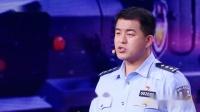 《中国故事大会》北京警察专场 苏兴博