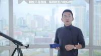 【小屰】斗鱼-科技美学中国_20180615-07