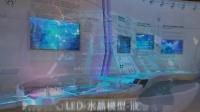 中国电科院科技创新展厅