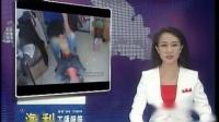 吴川新闻0626_市公安局禁毒大队破获一宗冰毒贩毒案