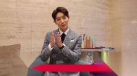 乐天免税店'냠(YUM)'李准基介绍视频