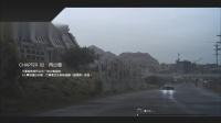 【洛神】《最终幻想15》第04期 全要素全支线全隐藏完美攻略解说