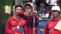 2018年 射箭世界杯 第1站 上海站 反曲弓 团体决赛