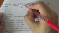 2018年6月广东高中学业水平考试物理题解析41-50