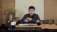 三明葫芦丝启蒙教学第一节 《低音5、 6》
