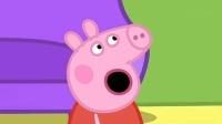 《小猪佩奇》英文版47 猪爸爸挂照片