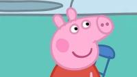 《小猪佩奇》英文版50 爸爸的摄像机