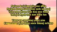 苗族歌曲最新2018伴奏Nyiam_Koj_Tiag_Tsis_Zoo_Qhia_(DIsco_Karaoke)