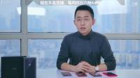 【小屰】-科技美学中国_201806232255470941