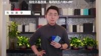 【小屰】-科技美学中国_201806270633050510