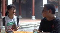 2018.7.9大学生调研采访片段1(荣忠)