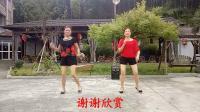 港口陈氏农庄广场舞(一晃就老了)