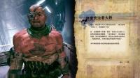《狂怒》废土之旅游戏实况解说21:统治者大桥