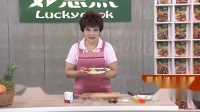 002_如意烹_黑胡椒牛排酱
