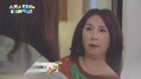 TVB【BB來了】第4集預告 婆媳糾紛點搞好!?