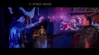 深海巨妖—鬼船群妖乱起 魔海生死对决