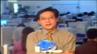 《蓝猫淘气三千问》全体配音人员及作者出镜视频合集 蓝猫配音演员——葛平(带前面的序言