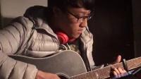 山东大学男生宿舍其他弹唱《我要你》
