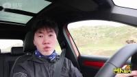 《萝卜报告》 探歌走起来 北疆试驾大众T-ROC