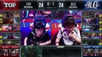 英雄联盟LPL夏季赛7月13日 BLG vs TOP-第二场(Top背水一战)