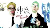 Pockets 1 - HH 9D - DK英语 DinoKids