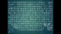 项羽本纪(下)15全
