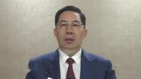 首届中国面部整形与重建外科学会学术大会举行