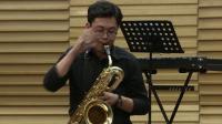 山东艺术学院萨克斯乐团《街边探戈Street Tango》