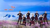 春英广场舞《多彩的哈达》