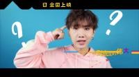 汪苏泷 徐良《写给妹妹的歌》(电影《快把我哥带走》主题曲》MV