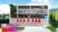 重庆叶子广场舞《爱你到永远》