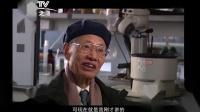 东北人经常吃的白桦茸,竟然是防癌抗癌的良药