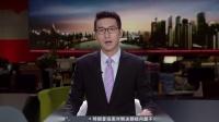 上海吴淞口沉船救援进展:已致7人遇难 3人失踪看东方20180719 高清
