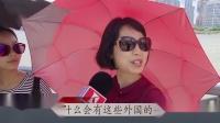 中意警方第二次在华警务联合巡逻上海站启动看东方20180719 高清