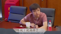 上海:过度获取用户个人信息 消保委约谈地图APP运营企业看东方20180719 高清