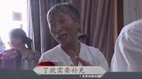 """上海:保健品售点多""""猫腻""""老人盲目求""""健康""""看东方20180719 高清"""