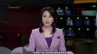 江西赣州:害怕超员被查 司机竟让女儿躲进后备箱看东方20180719 高清