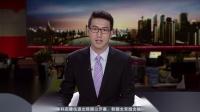 """重庆:小车变身""""无人驾驶""""高速路上失控惊魂看东方20180719 高清"""