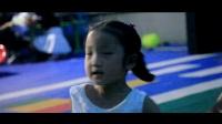 文竹苑幼儿园活动第一天