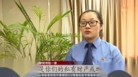泰州:父亲教训儿子 母亲上传视频引热议看东方20180719 高清
