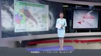 """今年第十号台风""""安比""""22日登陆浙江 东方大头条 180719"""