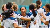【盘客】WUCC2018美国Fury对阵日本MUD女子组