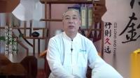 许国原讲座-2018.7.18号视频直播-化疗