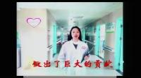 宜章三完小口语交际课《心中的偶像》-钟军清