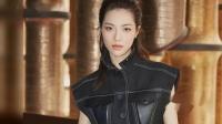 《青春须早为》已于上海开机,胡一天钟楚曦主演,祝收视长虹